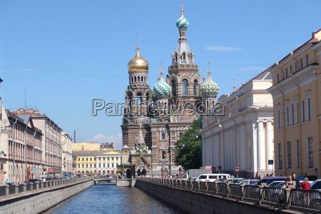 basilica di san pietroburgo