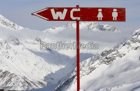 montagne inverno sguardo vista wc toilet