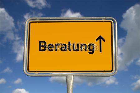 consigli per la firma locale tedesca