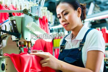sarta in una fabbrica tessile