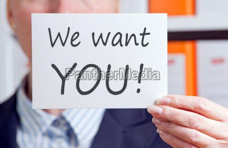 noi vi vogliamo