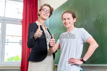 teacher motivated pupils in a class