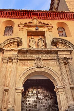 viaggio viaggiare storico religione religioso chiesa