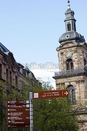 religione fede chiesa cancello portale ingresso