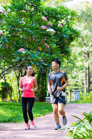 asian uomo cinese e la donna