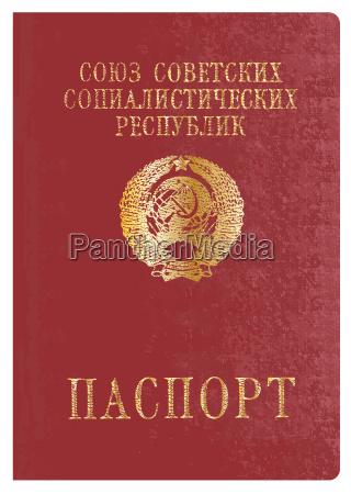 il coperchio anteriore di un passaporto