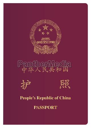 viaggio viaggiare porcellana cinese passaporto repubblica