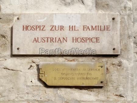 austria israele gerusalemme firmare pellegrinaggio