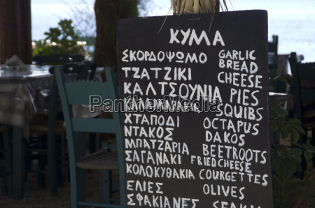 ristorante e menu creta grecia europa