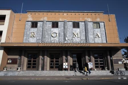 il cinema roma un esempio di