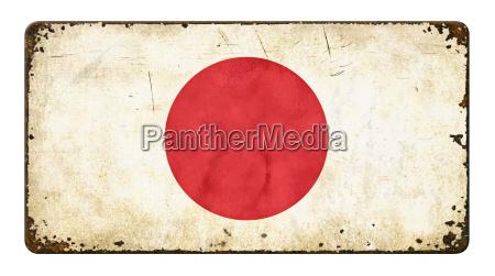 vecchio metallo arrugginito segno bandiera