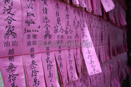 viaggio viaggiare religione tempio colore asia