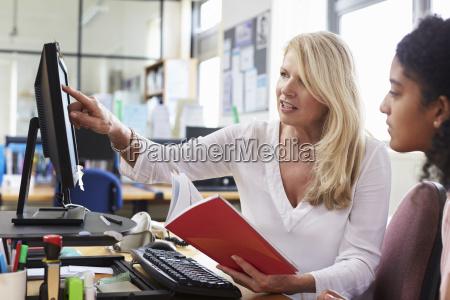 consulente di carriera incontro femminile collegio
