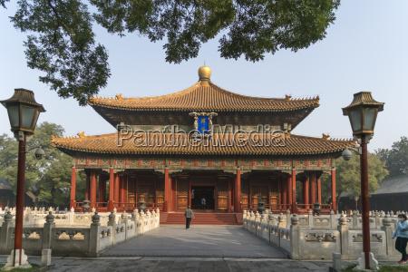 confucidal temple beijing peoples republic of