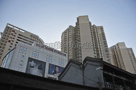 low angle view of buildings against