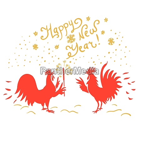 roosters image with text isolated on