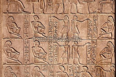 antico geroglifico script