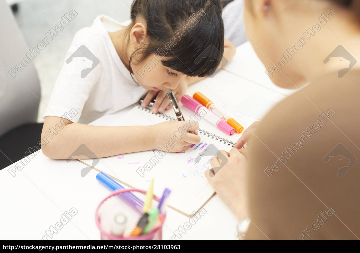 vita, scolastica - 28103963