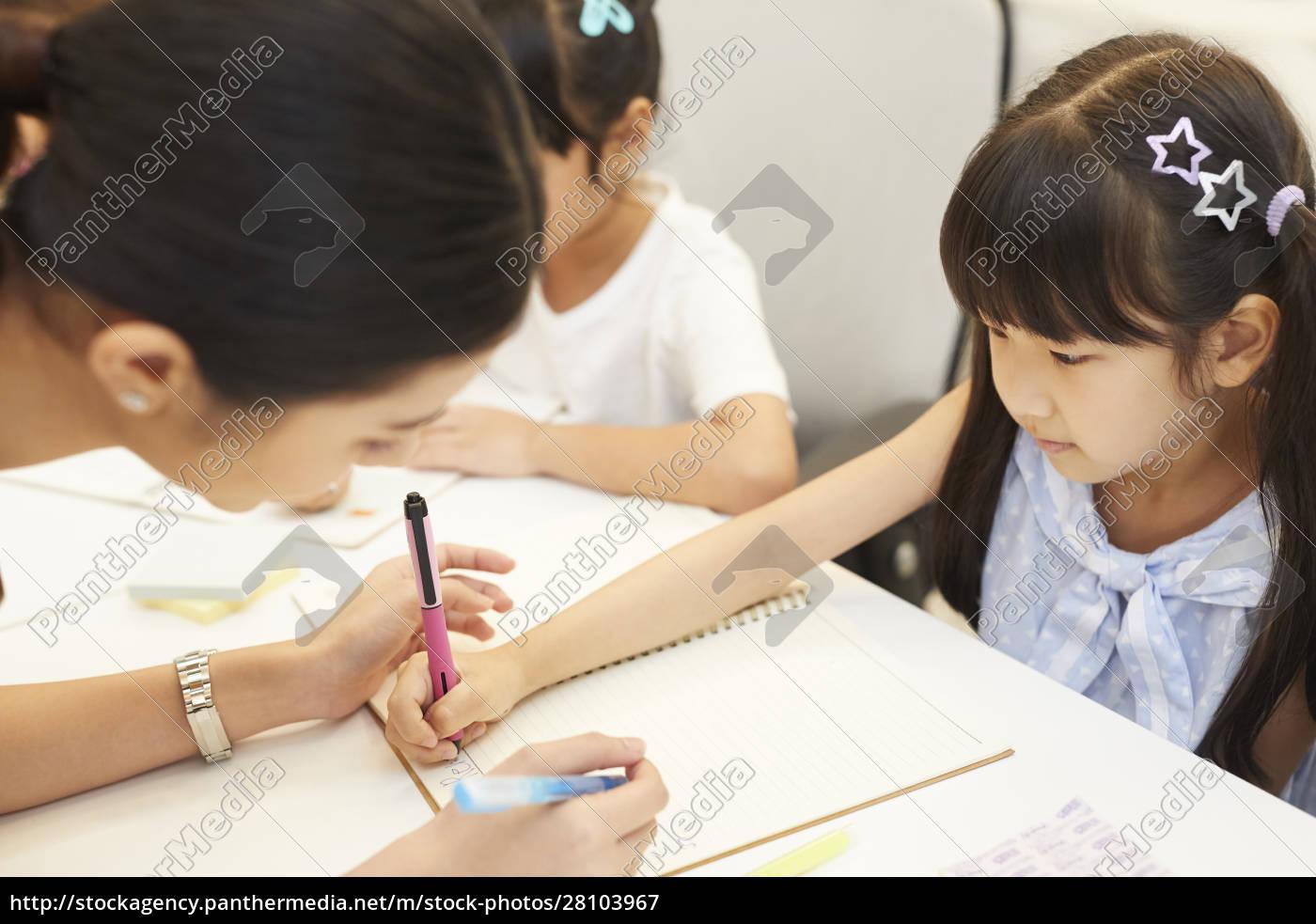 vita, scolastica - 28103967