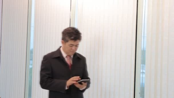 Video B194679258